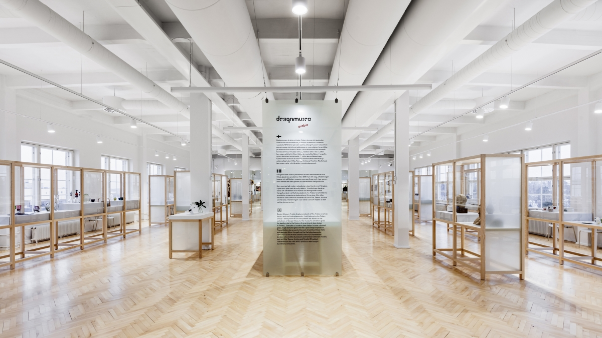 Arabian Museo