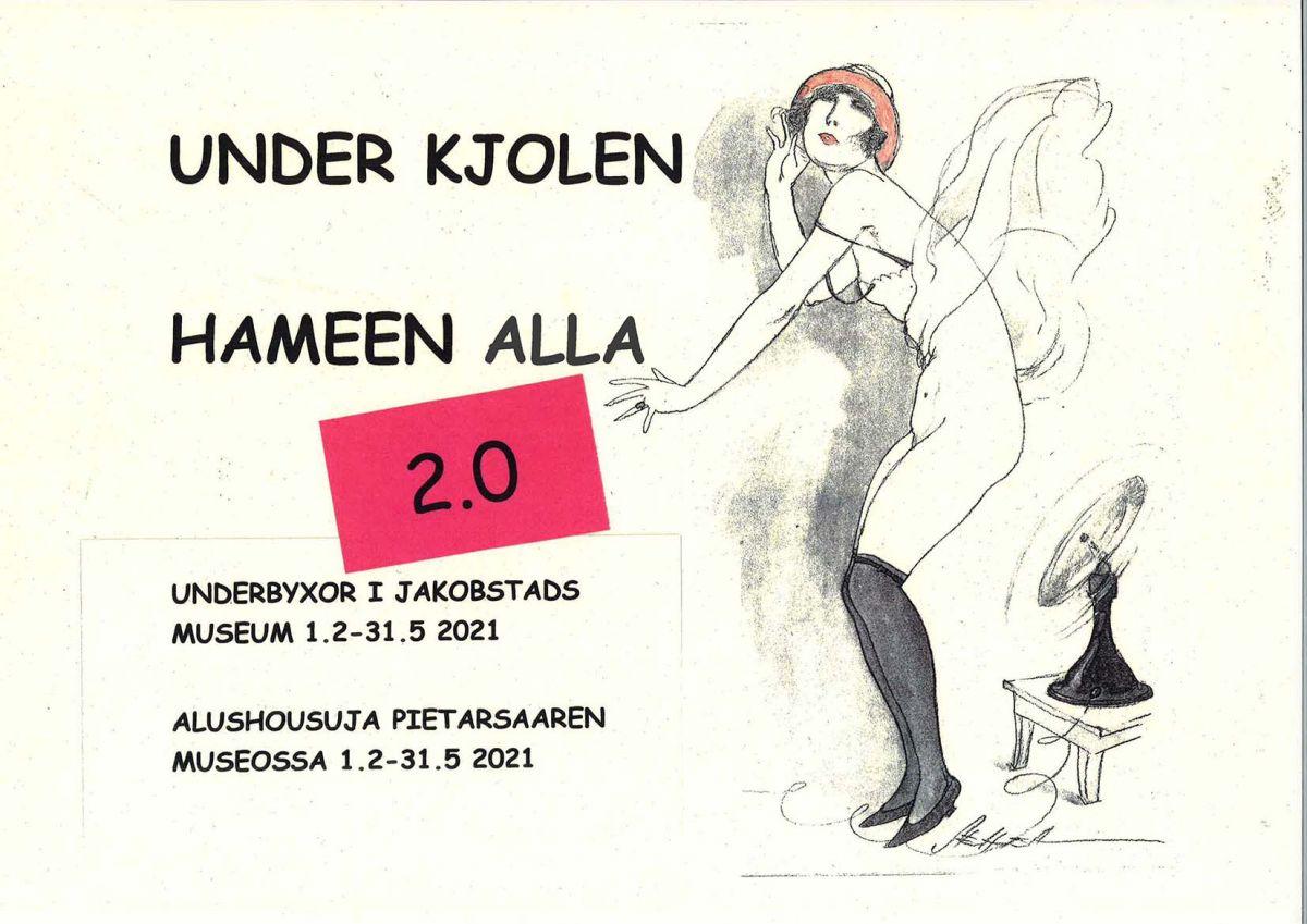 Näyttely: HAMEEN ALLA 2.0